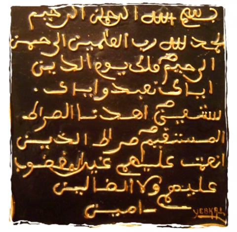 Versets du Coran