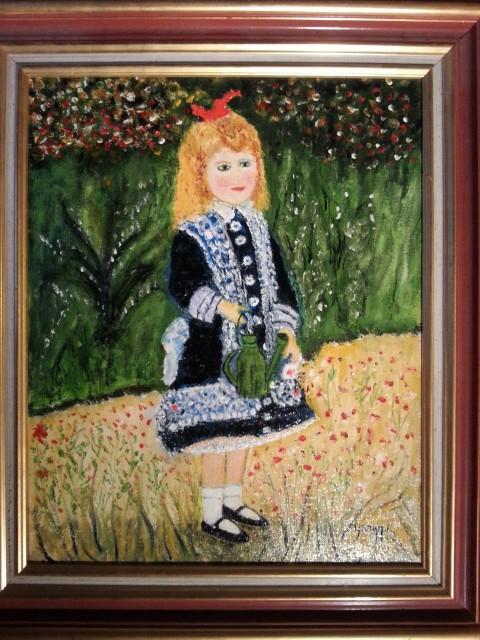 La petite fille à l'arrosoir (2014)